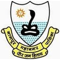 Nagpur Municipal Corporation Recruitment