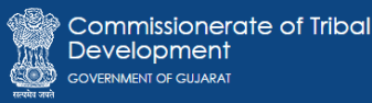 CTD Gujarat Recruitment