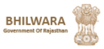 Collector Office Bhilwara Recruitment