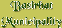 Basirhat Municipality Recruitment