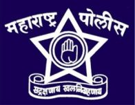 Pune SRPF Gr. 1 Police Recruitment