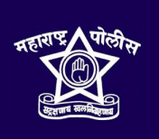Aurangabad SRPF Gr. 14 Police Recruitment