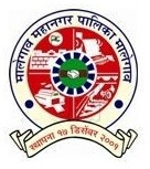 Malegaon Municipal Corporation Recruitment