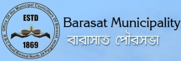Barasat Municipality Recruitment