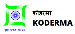 District Panchayat Raj Koderma Recruitment