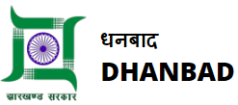 District Tuberculosis Control Committee Dhanbad Recruitment