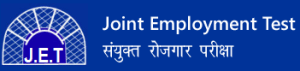 JET Desk Operator/ Steno Exam Notification 2018