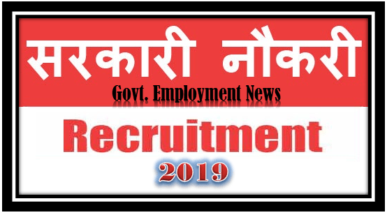 Employment News - Today Employment News - Latest Govt  Jobs