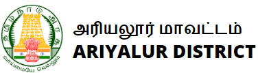 Ariyalur District Recruitment