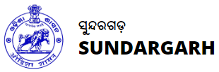DRDA Sundargarh Recruitment