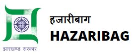 Office of the Dy. Commissioner Hazaribagh Recruitment