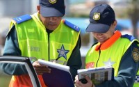 2018 Traffic Officer LearnershipAvailable at Mangaung Municipality
