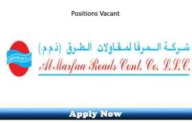 Jobs in Al Marfaa Roads Roads Contracting Co LLC UAE 2020 Apply Now