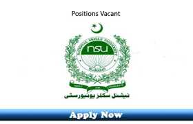 Jobs in National Skills University Islamabad 2020 Apply Now