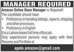 Jobs in Amazon Online Store 2020