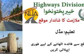 Jobs in Highways Division District Kurram Parachinar 2020