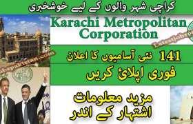 Jobs in Karachi Metropolitan Corporation 2020
