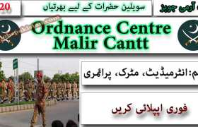Jobs in Ordnance Center Malir Cantt Karachi 2020