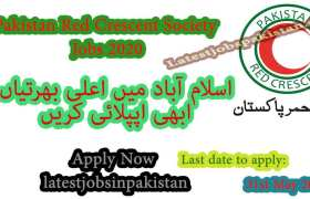 Jobs in Pakistan Red Crescent Society Islamabad 2020