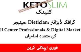 Jobs at KETOSLIM Clinics 2020