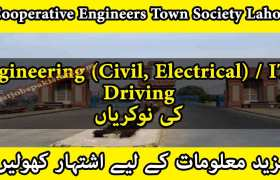 The Cooperative Engineers Town Society Lahore Jobs 2020
