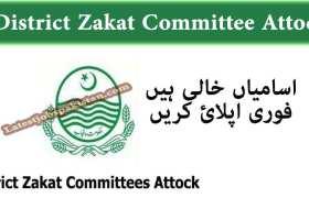 District Zakat Committee Attock Jobs 2020