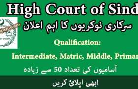 Jobs in High Court of Sindh 2020