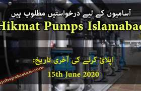 Jobs in Hikmat Pumps Islamabad 2020