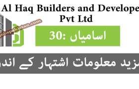 Jobs in Al Haq Builders and Developers Pvt Ltd 2020