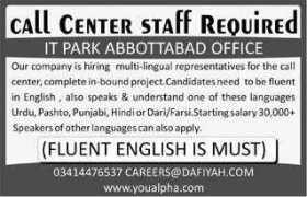 Call Center Jobs in IT Park Abbottabad Office 2020