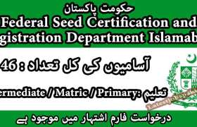 Jobs in Federal Seed Certification and Registration Department Islamabad 2020