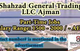 Graphic Designer Jobs in Shahzed General Trading LLC Ajman 2020