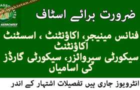Jobs in Tanveer Associates Pvt Ltd Islamabad 2020