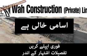 Jobs in Wah Construction Pvt Ltd 2020