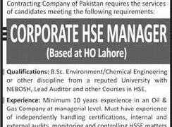 New Al-Hadeed Enterprises Lahore Jobs 2020