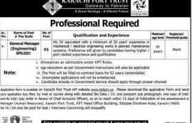 Karachi Port Trust Jobs 2020