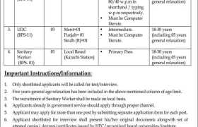 Ministry of Human Rights Jobs 2020