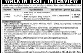 Public Sector Organization Peshawar Jobs 2020