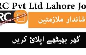 SRC Pvt Ltd Lahore Jobs 2020