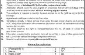 Directorate of Electronic Media and Publications Islamabad Jobs 2020