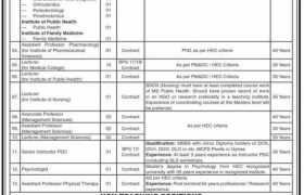 Jinnah Sindh Medical University Karachi Jobs 2020