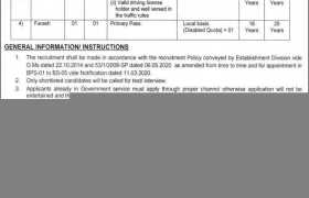 Ministry of Religious Affairs & Interfaith Harmony Jobs 2020
