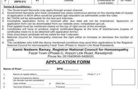 National Council For Homeopathy Rawalpindi Jobs 2020
