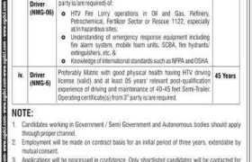 OGDCL Oil & Gas Development Company Limited Jobs 2020