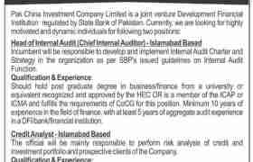 Pak China Investment Company Limited Jobs 2020