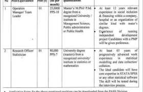 Cabinet Secretariat Poverty Alleviation and Social Safety Division Jobs 2020
