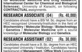 Sindh Forensic DNA and Serology Laboratory Karachi Jobs 2020