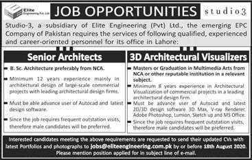 Elite Engineering (Pvt) Ltd Lahore Jobs 2020