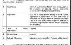 House Building Finance Company Limited (HBFCL) Jobs 2020