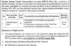 Pakistan Railway Freight Transportation Company (PRFTC) Pvt Ltd Jobs 2020